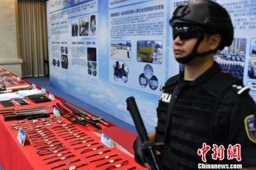 资料图:广东警方展示打击黑涉恶团伙过程中缴获的涉案物品。陈骥�F 摄