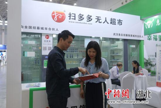 武汉本土品牌无人超市上线 扫码购物入店优惠