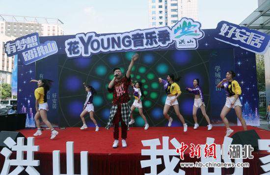 武汉洪山区花YOUNG音乐季大学毕业生租赁房活动举办