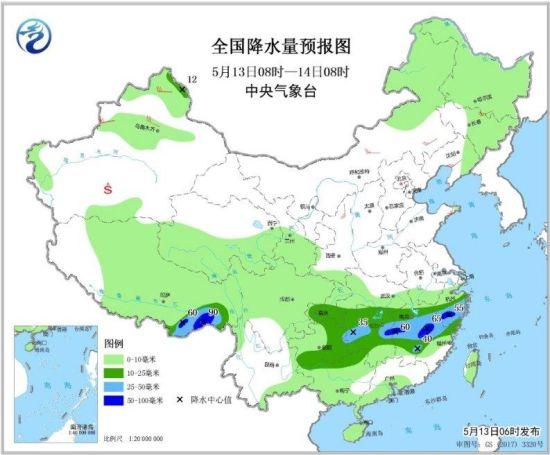 图1 全国降水量预报图(5月13日08时-14日08时)