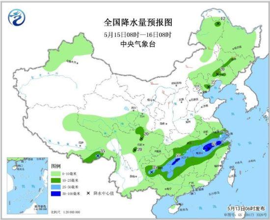 图3 全国降水量预报图(5月15日08时-16日08时)