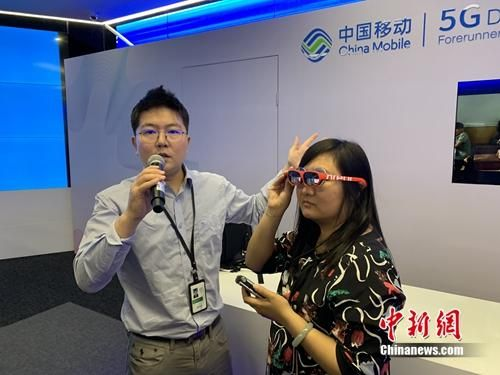 用户在试用5G智能眼镜。中新网 吴涛 摄