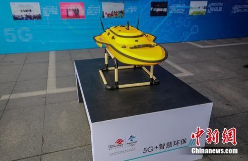 5G无人船。中国联通供图