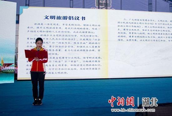 奥运会跳水冠军刘蕙瑕宣读文明旅游倡议书 陈明摄