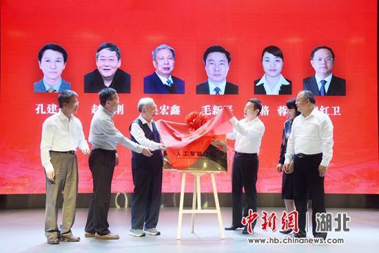 武漢科技大學人工智能學院揭牌儀式(攝影 方斌)