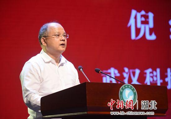 武漢科技大學倪紅衛校長講話(攝影 方斌)