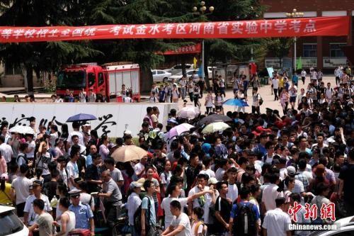 资料图:2018年6月7日,高考首门考试结束,河南省实验中学考点人山人海。中新社记者 王中举 摄