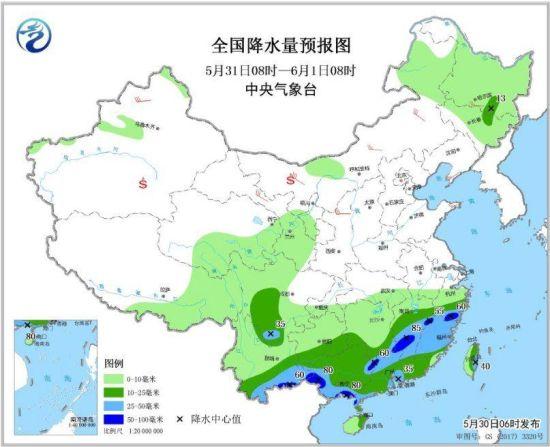 图2 全国降水量预报图(5月31日08时-6月1日08时)