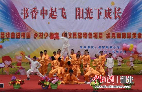 学生进行舞蹈表演
