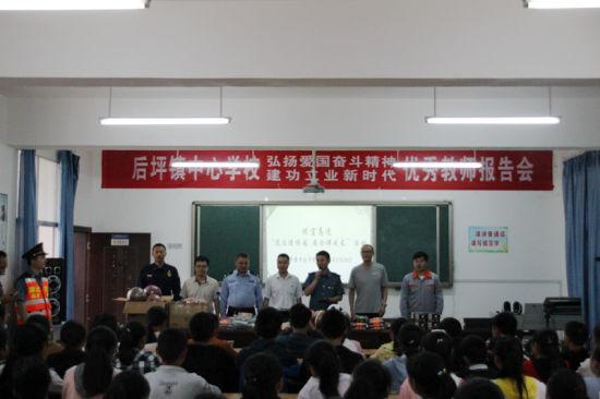 多部门联合向学校捐赠物资 薛娜 摄