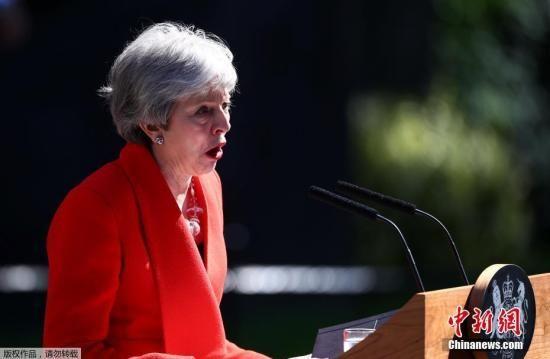 """当地时间5月24日,英国首相特蕾莎・梅在与""""1922委员会""""主席布雷迪会面后宣布,将于6月7日辞去党首职位。"""