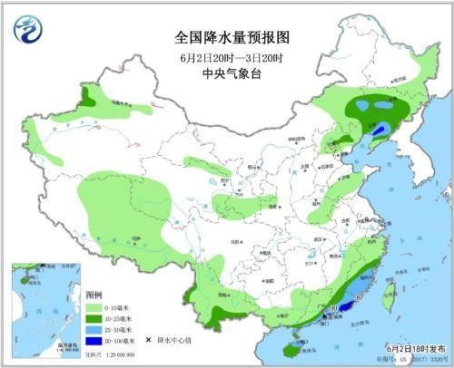 图4 全国降水量预报图(6月2日20时-3日20时)