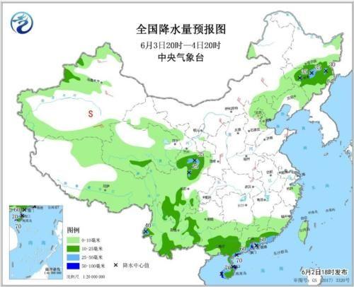 图5 全国降水量预报图(6月3日20时-4日20时)