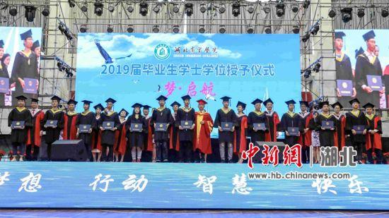 湖北商贸学院举行2019年毕业典礼暨学位授予仪式 曹明 摄