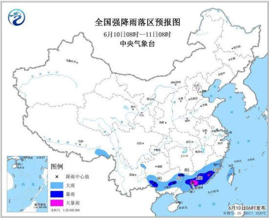 全国强降雨落区预报图(6月10日08时-11日08时)
