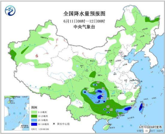 全国降水量预报图(6月11日08时-12日08时)