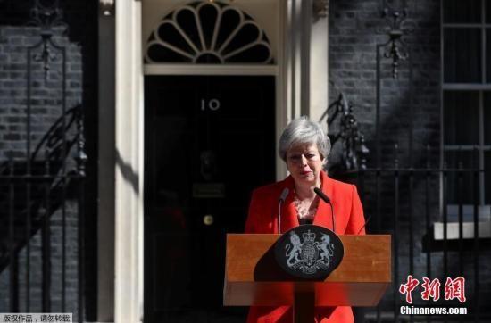 """资料图:当地时间5月24日,英国首相特蕾莎・梅在与""""1922委员会""""主席布雷迪会面后宣布,将于6月7日辞去党首职位,并于6月10日开始的一周开启保守党领导权争夺战,在新任党魁选出后,她将卸任首相一职。"""