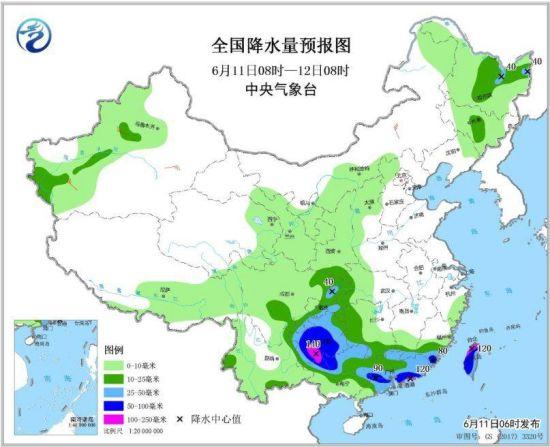 图2 全国降水量预报图(6月11日08时-12日08时)