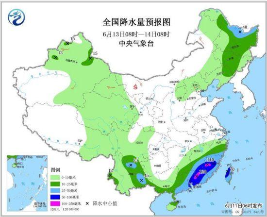 图4 全国降水量预报图(6月13日08时-14日08时)