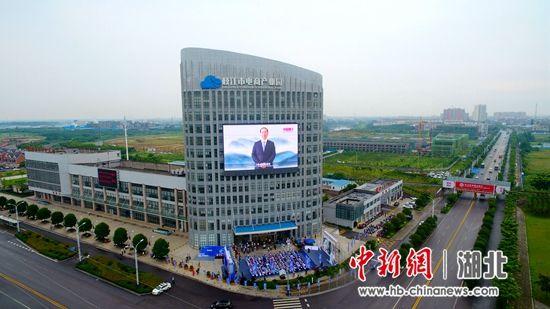 航拍枝江市电商产业园 周星亮 摄