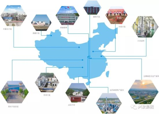 兴发集团全球营销布局图