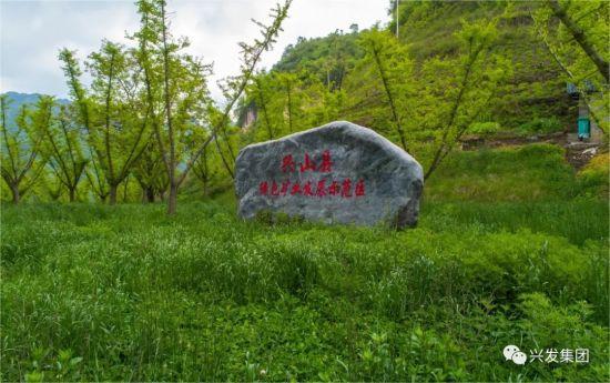 树崆坪绿色矿业发展示范基地
