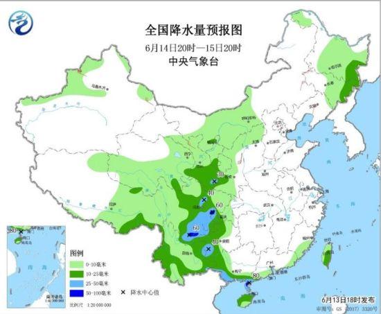 全国降水量预报图(6月14日20时-15日20时)来源:中央气象台