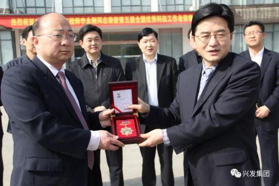 """总工程师李永刚荣获""""第五届全国优秀科技工作者""""称号"""