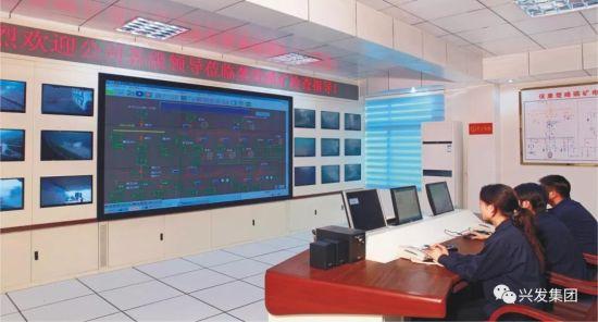 矿山以机械化作业和技术创新为推手,优先实施机械化开采,生产全部实现在线远程监控