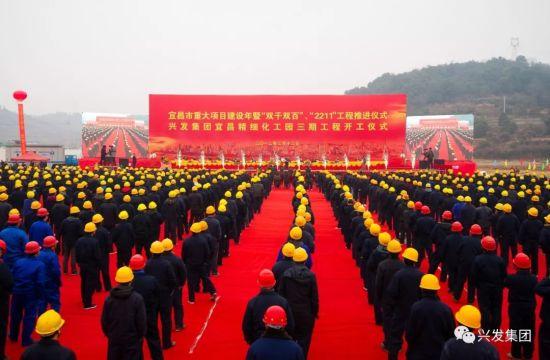 2012年2月,宜昌新材料产业园三期开工建设,拉开跨越发展的序幕