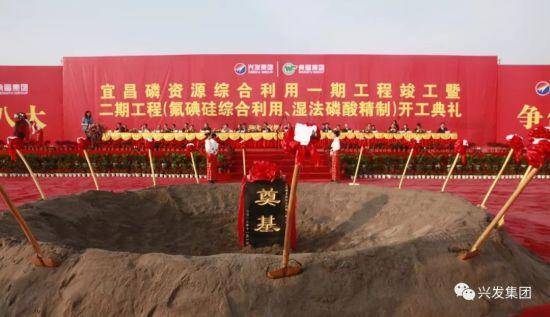 2012年11月2日,宜都绿色生态产业园二期项目开工建设