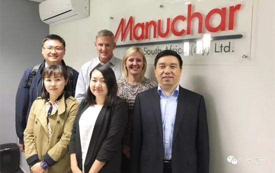 股份公司总经理舒龙与瑞士CLARIANT公司采购总监Dr.klaus BRYCHCY(右四)在瑞士巴塞尔会面洽谈