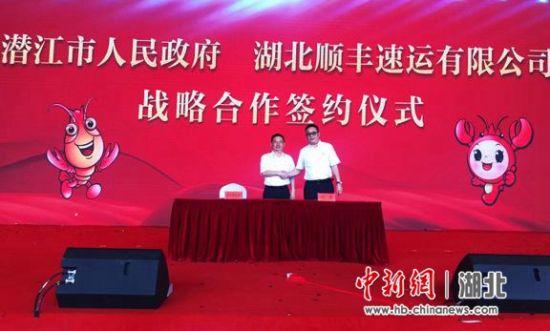 潜江市政府与湖北顺丰签订深度合作协议