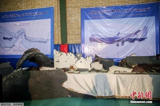 当地时间6月21日,伊朗革命卫队将被击落的美国无人机碎片进行展示。
