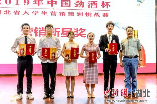 营销新星奖 黄本培 摄