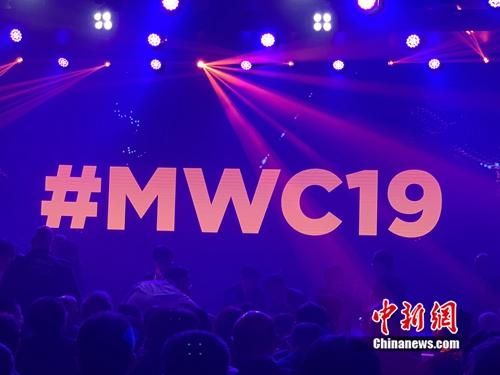 6月26日至28日,MWC大会在上海举行。中新网 吴涛 摄