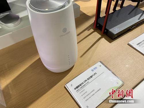 中国移动展示的5G CPE产品。中新网 吴涛 摄