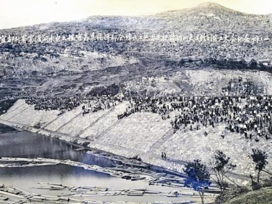 1959年5月,庆祝雾渡河水电工程汤渡河大坝胜利完工大会
