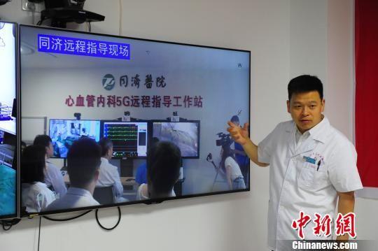 手术实时画面通过5G网络传输至武汉同济医院 刘康 摄