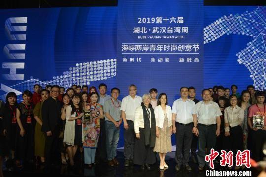 海峡两岸青年时尚创意节颁奖现场 刘宇 摄