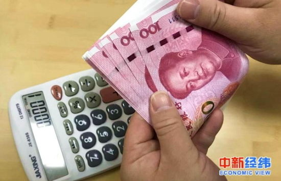 资料图:人民币。中新经纬 熊家丽 摄