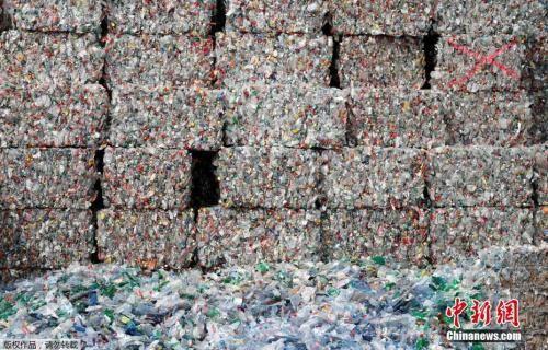 资料图:当地时间2019年4月3日,瑞士比尔顿新成立的环保回收公司回收的塑料垃圾堆积如山。