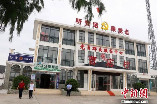 """枝江推广农村警务站打造基层综治""""样板""""。枝江公安 供图"""