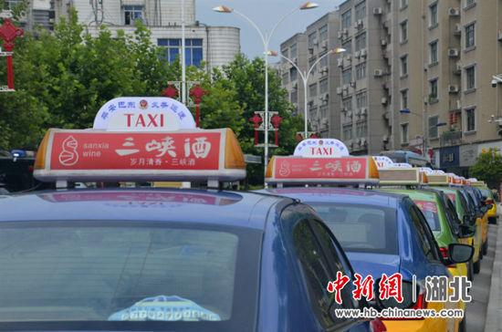 义务巡逻出租车