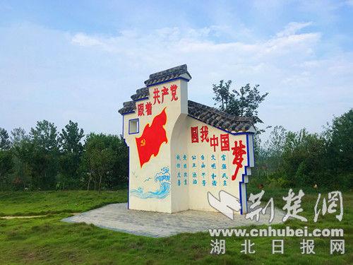 梅子沟村村标。记者 安从斌 摄