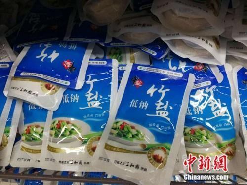 资料图:市场上销售的食盐。中新网记者 张尼 摄