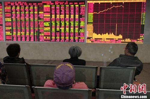 资料图:成都某证券营业部内股民在关注大盘走势。 中新社记者 张浪 摄