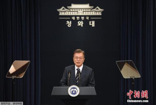 资料图:韩国总统文在寅