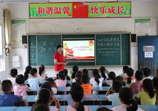 志愿者给孩子们上课