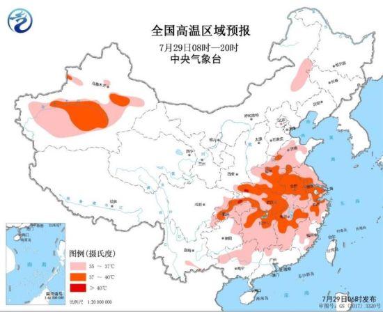 来源:中央气象台网站